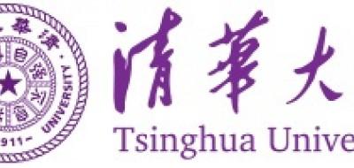 logo tsinghua university